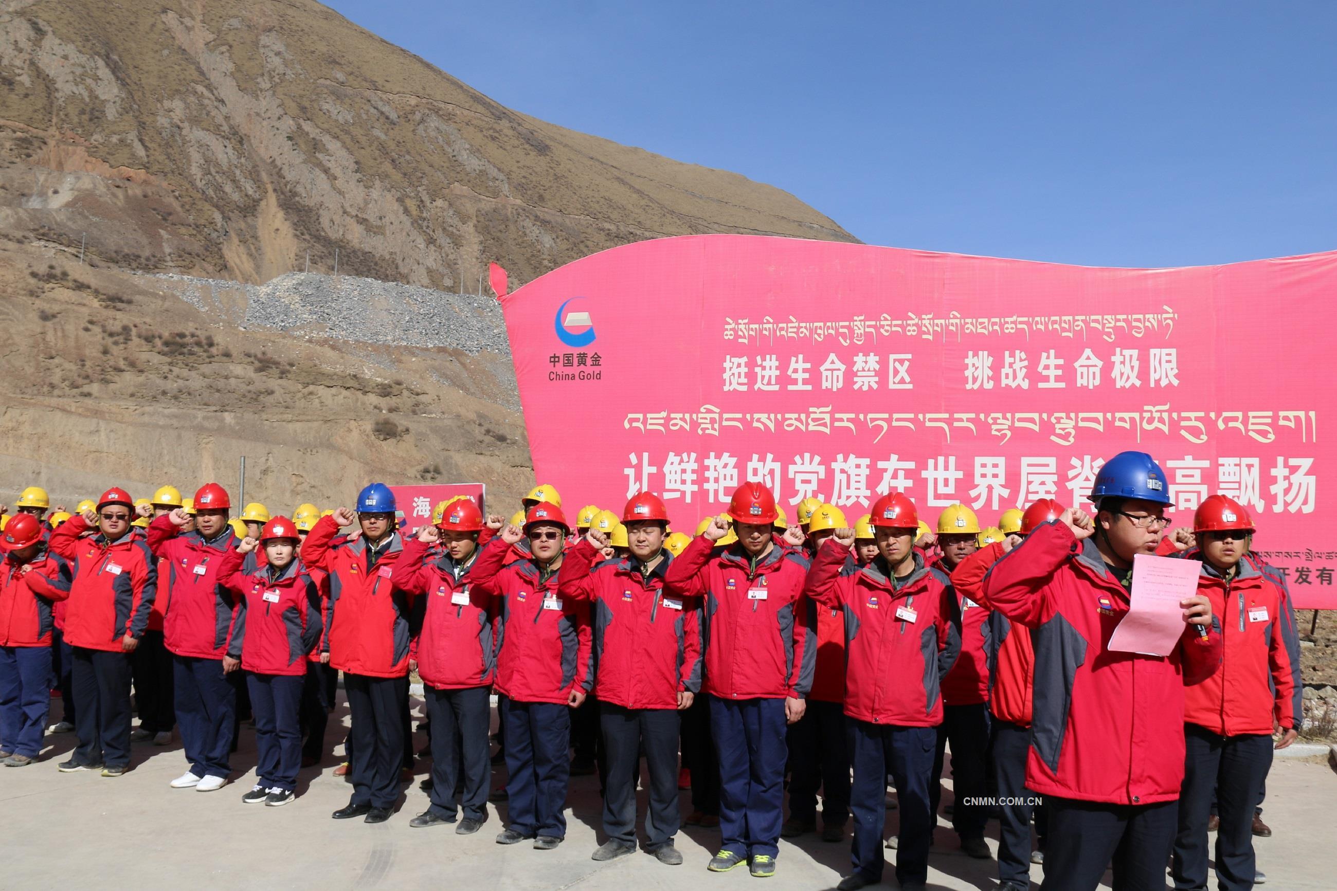 闪光的不只是金子——中国黄金企业文化建设综述