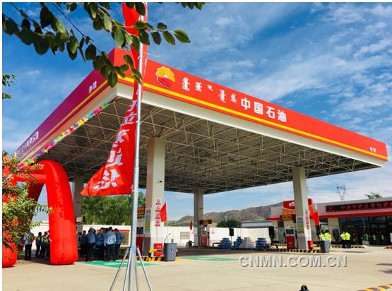 中油中铝包铝加油站隆重开业