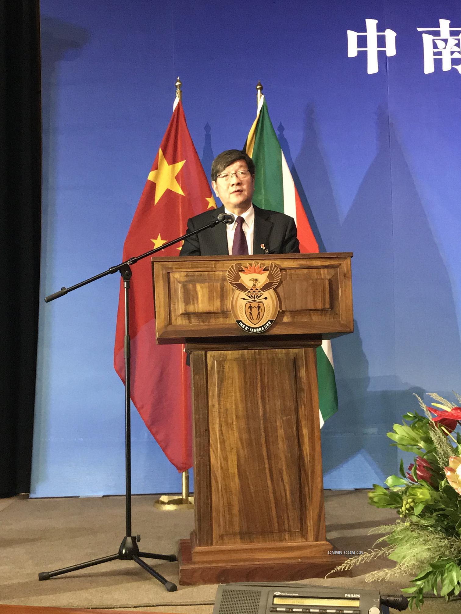 矿冶集团党委书记、董事长夏晓鸥作为发言嘉宾出席中南科学家高级别对话会并做专题报告