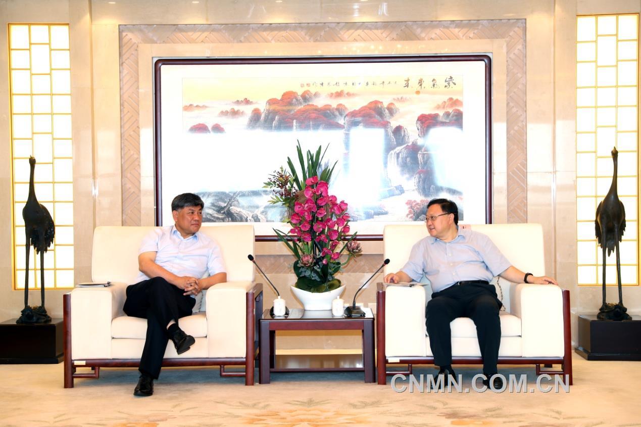 中国有色集团与中国节能签署战略合作框架协议