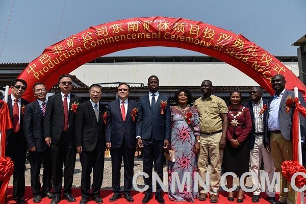 伦古总统与王彤宙董事长等在投产典礼现场合影