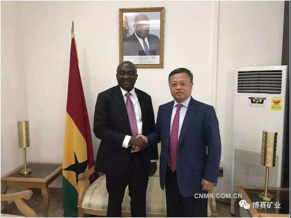 袁志伦董事长一行赴非洲科特迪瓦和加纳考察并会见加纳副总统Mahamudu Bawumia先生