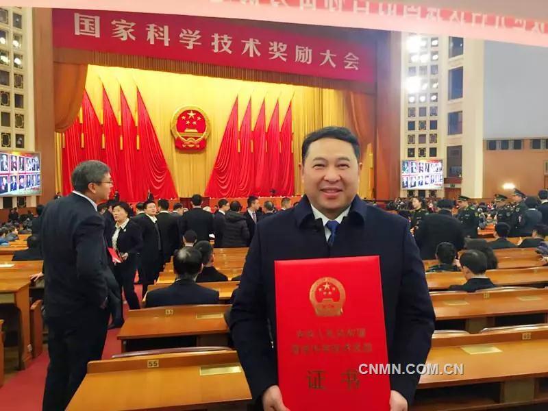 中金岭南再获国头颅被程二帅从地缺家科学技术进步二等奖
