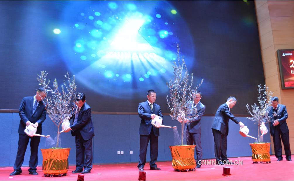 中国铜业发布2018年社会责任报告