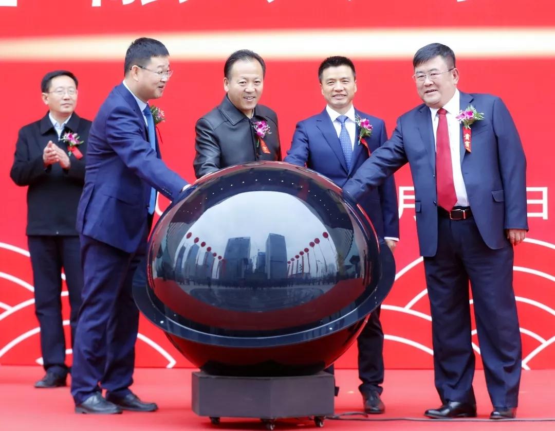 """青海在北京的""""新名片""""——青海金融大年夜厦落成"""