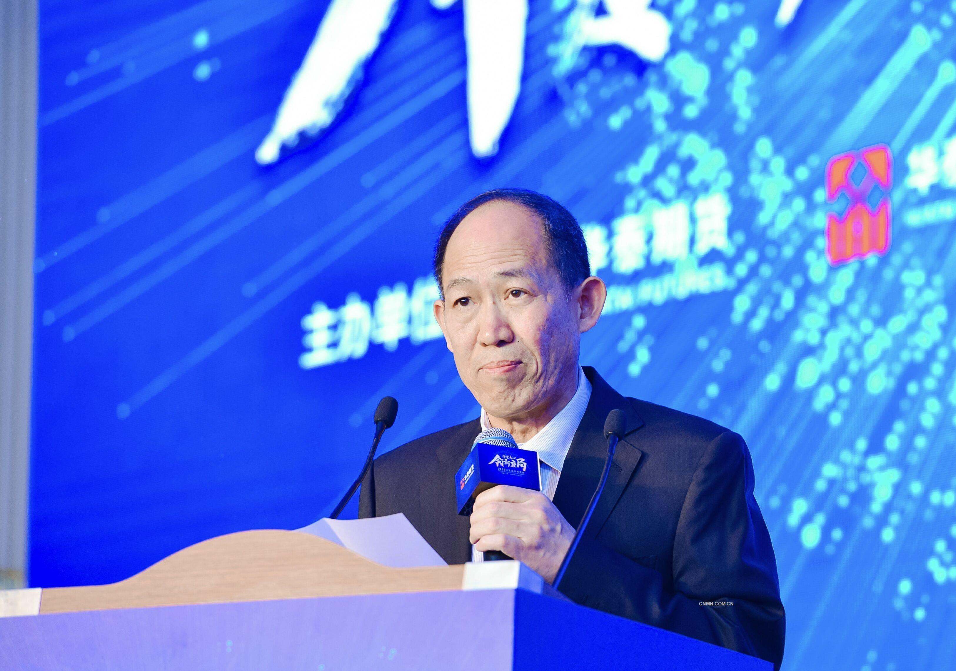 中国期货业协会专职副会长 张晓轩