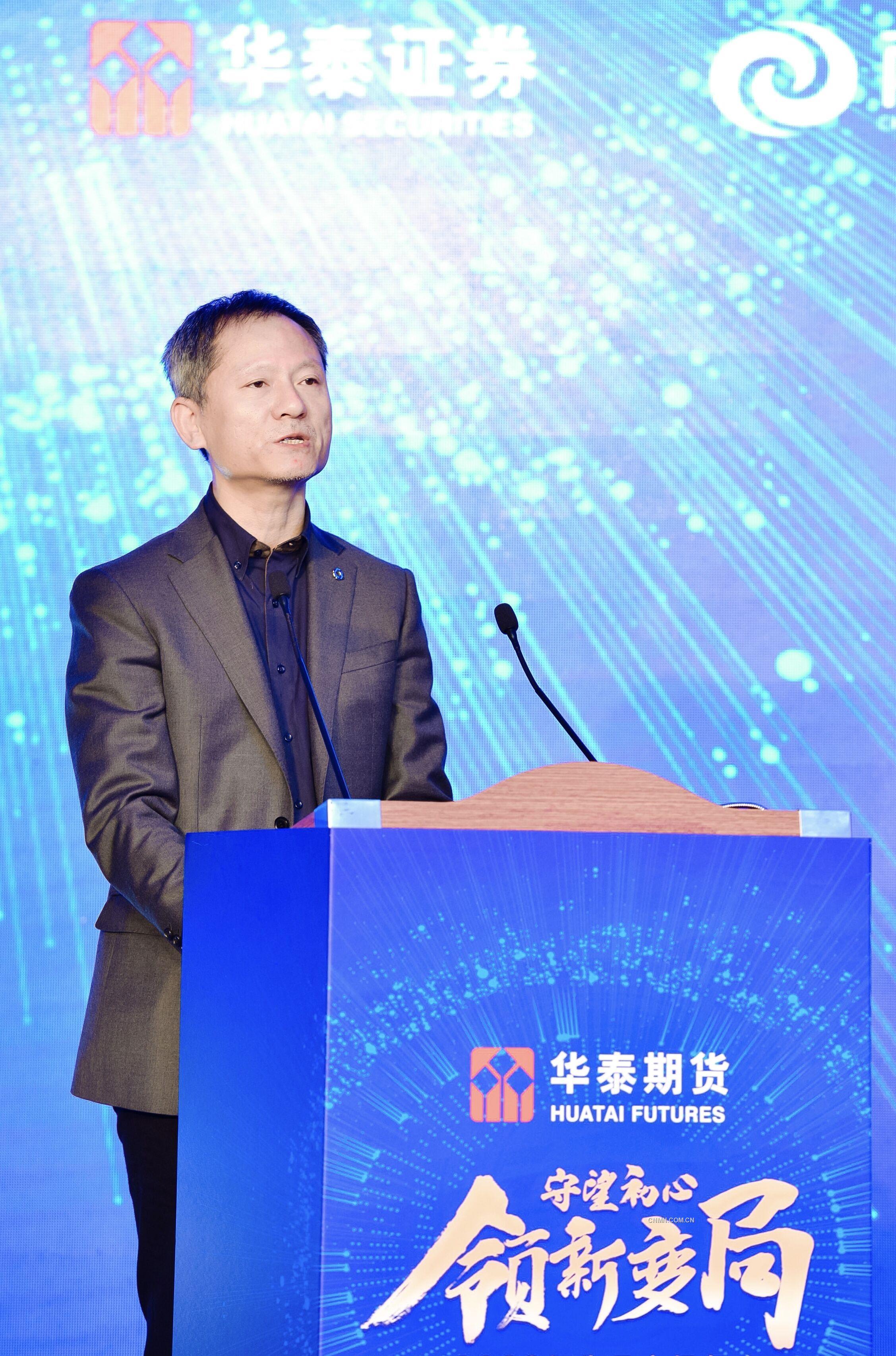 上海期货交易所党委委员、副总经理 陆丰