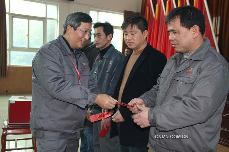 """张家港联合铜业党委书记发""""红包""""啦!"""
