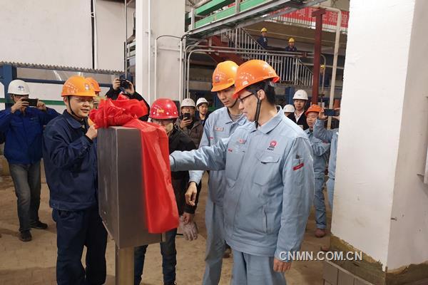 湖南有色铜铅锌基地锌项目主流程全线拉通