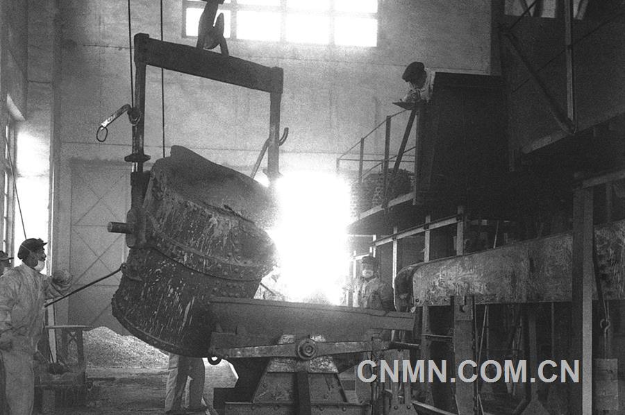 新中国第一炉铜水诞生地:从铜水涌流到绿色冶炼