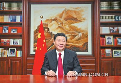 国度主席习近平发表二〇二〇年新年贺词