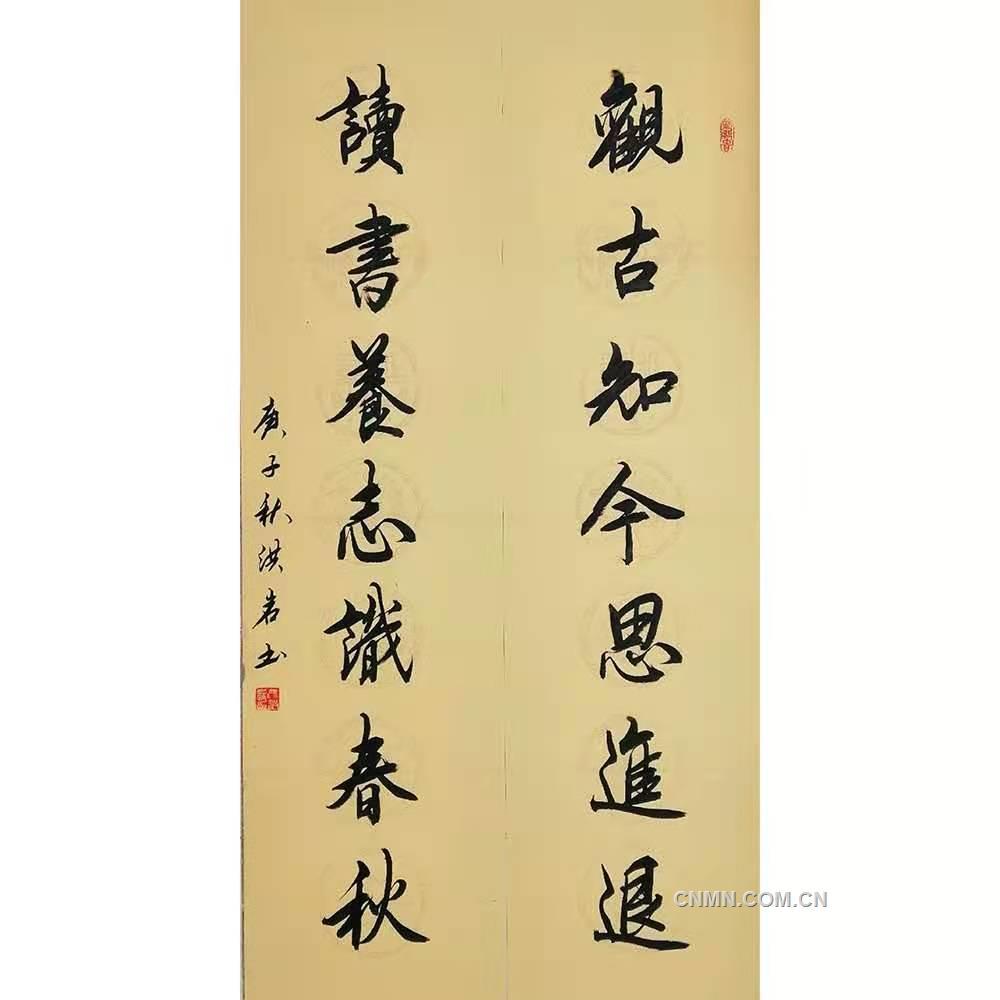 【书法】马洪岩作品选(五)