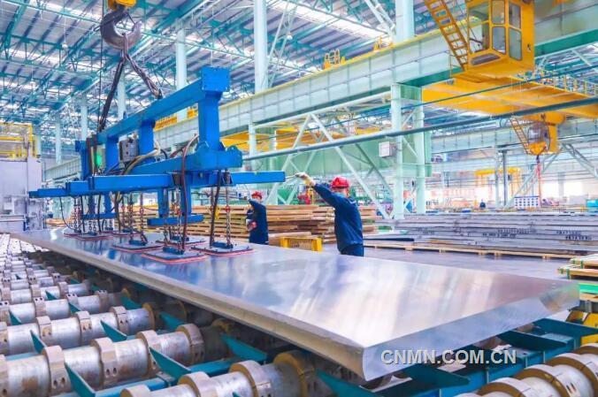 工信部组织召开电解铝行业发展座谈会