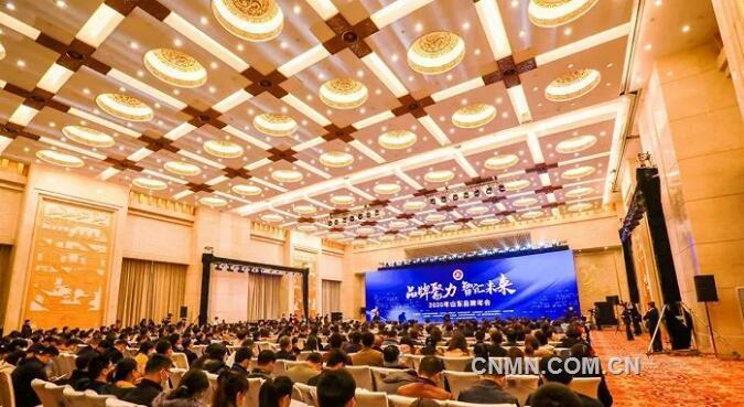南山铝业获选2020年度山东知名品牌