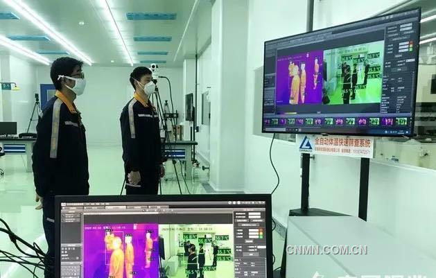 """驰宏锌锗与中科院合作研发体温筛查""""神器""""已投放市场"""