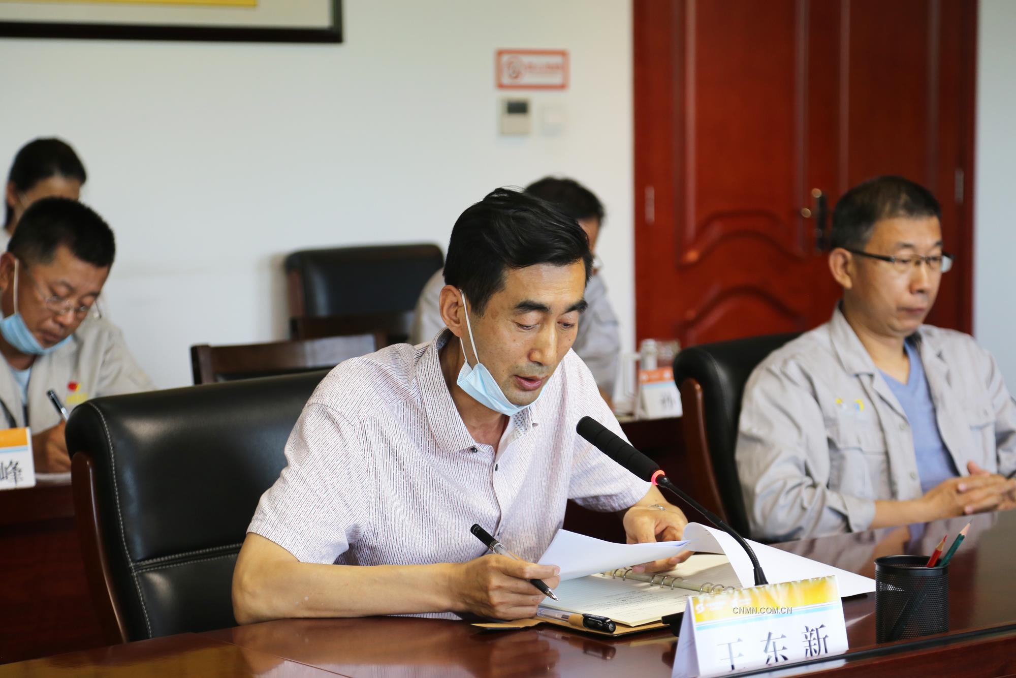 王东新代表传达全国两会精神