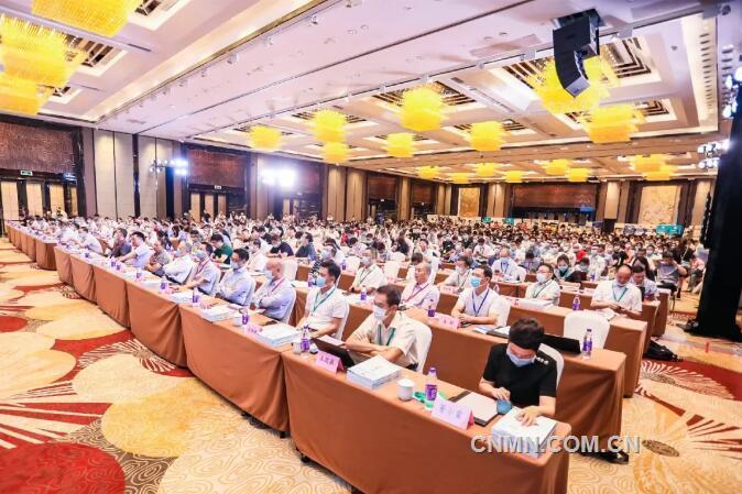 """开创铝加工行业""""双循环""""发展新局面 2020年中国铝加工产业年度大会召开"""