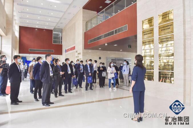 矿冶集团首届开放日活动在京举办