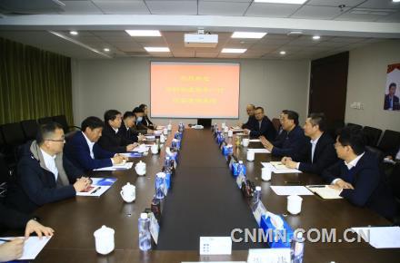 中国铜业与有研集团开展深入合作