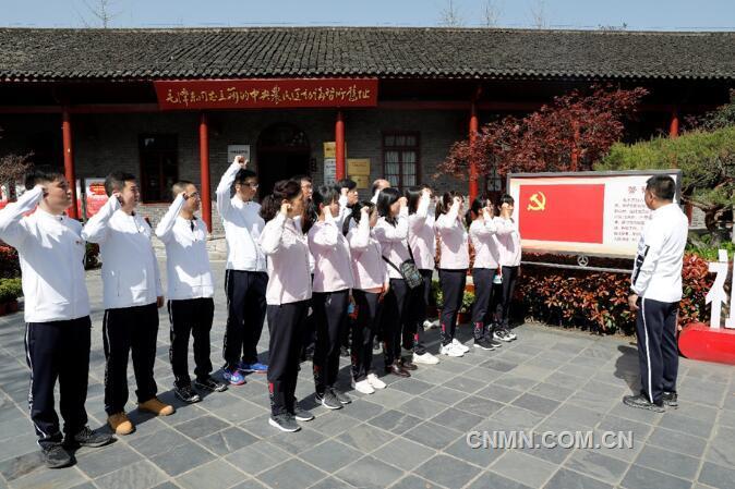全面动员  有序推进 中国有色集团各级党组织积极开展党史学习教育