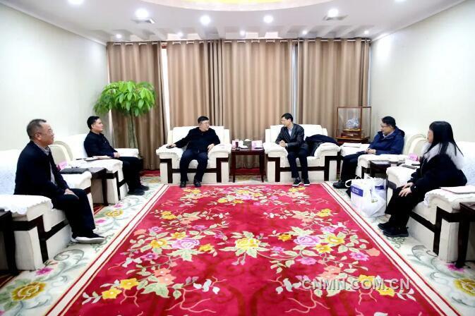 西矿集团与中国瑞林深化务实合作 携手推动高质量发展