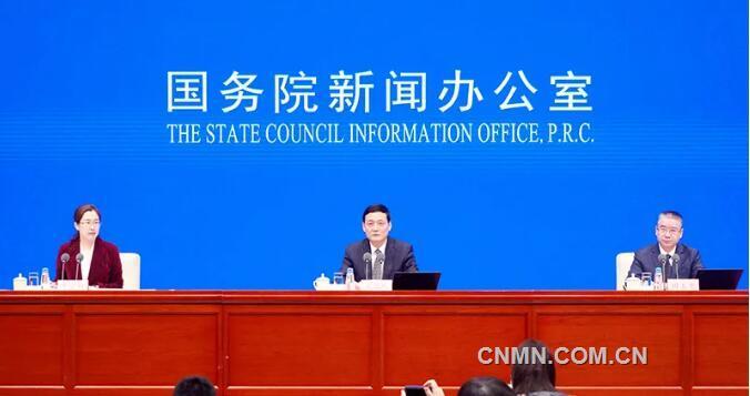 """工信部部长:中国稀土卖出了""""土""""的价格"""