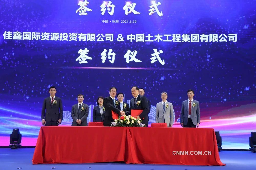 3月29日,哈萨克斯坦巴库塔钨矿项目选矿主体工程总承包协议签约仪式在珠海举行,标志着该项目主体工程建设又迈出一大步。