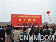 华东铝业40万吨高精度铝板带箔项目投产