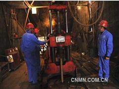 安徽淮北市矿山集地热资源预可行性勘查项目正式开钻