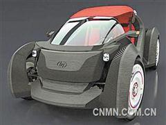 首台3D打印电动汽车问世