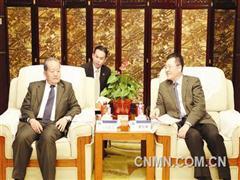 中铝将在老挝投资铝项目