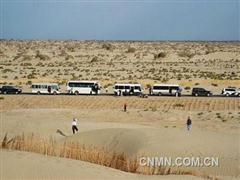 西安推进南疆矿产资源基地调查工程建设