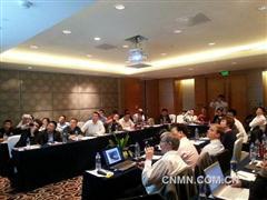 大众集团材料专家与中国镁业交流座谈会