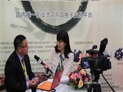 现场采访:青岛矿权交易所总裁金志伟接受本网记者采访