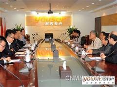陕西有色与中铝共同探讨铝工业发展前景