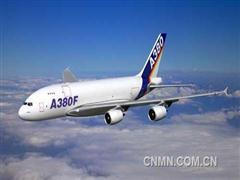 西南铝拉伸板首次用于空客A380机型