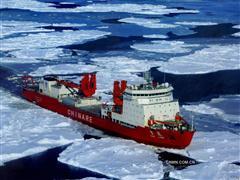 """中船重工725所钛合金产品随""""雪龙号""""起航南极"""