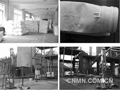 中国恩菲多项环保装备研发取得新进展