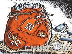 海关总署:我国1月稀土出口量与价双双下跌