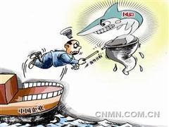 中国企业海外风险探矿的路径