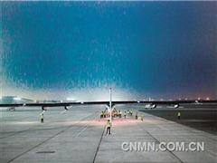 全球最大太阳能飞机将造访中国(组图)