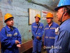 丰山铜矿开展专项安全生产大检查