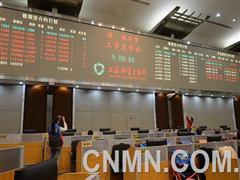"""镍、锡期货上市 """"中国价格""""影响力增强"""
