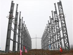 铜冠(庐江)矿业公司沙溪铜矿330万吨/年采选项目磨浮主厂房主跨开始吊装