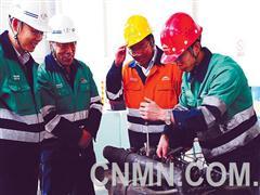 金川集团公司为国外相关矿建工程项目选拔人才