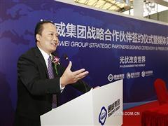 通威股份定增20亿切入光伏行业多元化发展