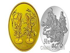 华夏文明的明珠—鉴赏中国石窟艺术(敦煌)》金银纪念币