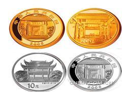 千年的文化积淀——鉴赏岳麓书院金银币