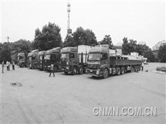 铜冠机械为赞比亚谦比希铜冶炼公司承制的铸渣机发往上海港