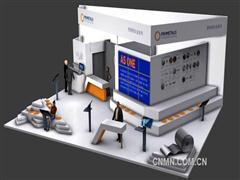 普锐特冶金技术将亮相2015中国国际铝工业展